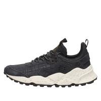 KOTETSU MAN - Leather sneakers - Black